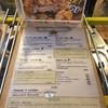 เมนู Holy Cheese ตลาดรถไฟรัชดา