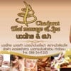 ชฎารัตน์ นวดไทย&สปา Chadarat Thaimassage&Spa