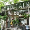 Small Talk Cafe & Hangout