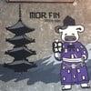 Mor Fin นครศรีธรรมราช