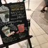 Starbucks New Chitose Airport