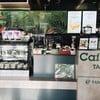 SD1467 - Café Amazon หน้าย่าโม