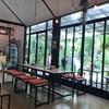 The Garden Eatery