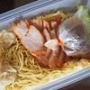 Hongkong Noodle เดอะทรี บางบอน