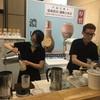 รูปร้าน tei guan yin milk tea