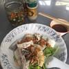 ข้าวต้วมปลาจาระเม็ด Addไข่ปลา🐟😋