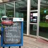 หน้าร้าน Spa Foods Restaurant พระราม 9