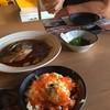 Masaru Japanese Cuisine โคราช