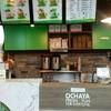 รูปร้าน โอชายะ (ochaya) ริเวอร์ซิตี้ ริเวอร์ซิตี้