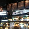 Starbucks Central Marina