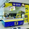 รูปร้าน N SOYA โรงพยาบาลวิภาวดี