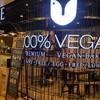 Veganerie Mercury Ville