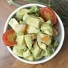 Guaca side salad