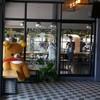 Cloud 9 Cafe