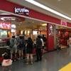 KFC ยูเนียน มอลล์