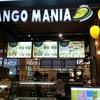Mango Mania เดอะมอลล์ โคราช