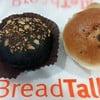 Bread Talk เดอะมอลล์ โคราช