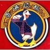Ying Ki Roast Duck