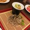 ห้องอาหารญี่ปุ่นตันโจ