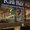 The Raw Bar at Central Festival EastVille  เซ็นทรัลเฟสติวัล อีสต์วิลล์