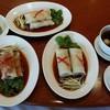 รูปร้าน Yok Chinese Restaurant โรงแรม The Emerald