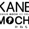 รูปร้าน Kane Mochi เซ็นทรัล ปิ่นเกล้า
