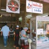 หน้าร้าน โชว์ป้ายเชลล์ชวนชิมอันเลื่องลือในอดีต