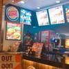 Burger King เรส แอเรีย ประชาชื่น