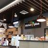 รูปร้าน Kitchen plus Home Pro ปราจีนบุรี