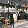 Café Racotta ถนนเทพา
