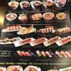 Oshine Japanese Restaurant อุบลราชธานี