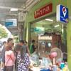 หน้าร้านยอดคึกคักตอนเที่ยง