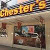 Chester's สยามสแควร์