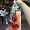ซื้อ น้ำส้ม 🍊🍊 ในตำนาน🤪
