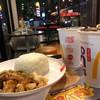 McDonald's แมกซ์ แวลู นวมินทร์