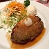 Minced Pork Meat Hamburg Steak