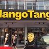 Mango Tango สยามสแควร์