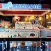 Mumucha สาขา ราชดำริ1
