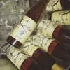 ซาเกบ๊วยซาชิ  (Sachi plum wine)