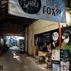 Foxhole Bkk