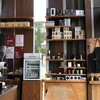 ROOTS COFFEE ROASTER The Commons