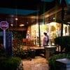 DD1032 - Café Amazon สน.บจ.แทนไท ปิโตรเลียม