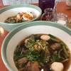 รสอร่อย พระนคร (Rosaroi Pranakorn)