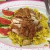 ฮาวาราชาข้าวหมกไก่ อาร์ซีเอ