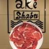 Aki Shabu
