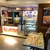 Asia Bakery โรงแรมเอเชีย