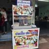 หน้าร้าน เย็นตาโฟ-เกี๊ยวปลา เจ๊กิม