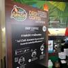 Cafe' Amazon PTT ปัตตานี