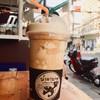 Espresso Frappe. (ราคา 45 บาท)