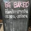 Be Baked โรงแรมเกษสิริ